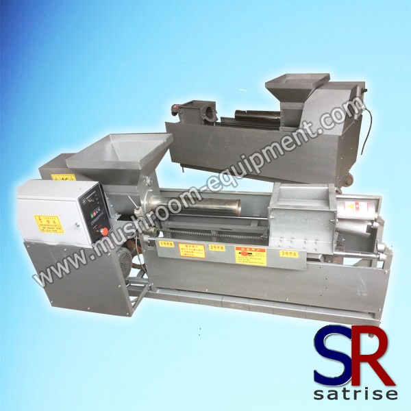 China electric automatic bag filling machine