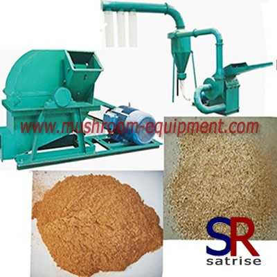 sawdust making machine /wood crusher in China